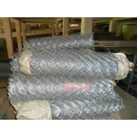 Chain Link 8 FT (8 METERS LONG)